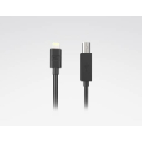 Native Instruments - Traktor USB to Lightning kábel
