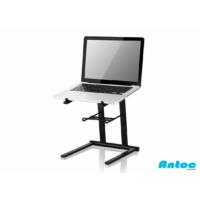Antoc - Laptop Stand L1