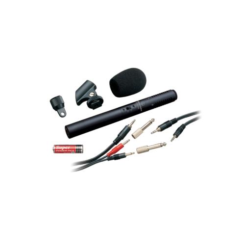 Audio Technika - ATR6250 sztereó mikrofon kamerakengyellel
