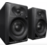 Kép 4/4 - Pioneer DJ - DM-40 Készletakció
